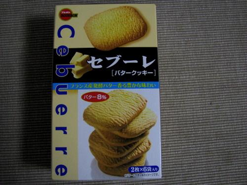バター クッキー カロリー